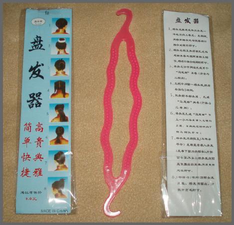 hairbun1
